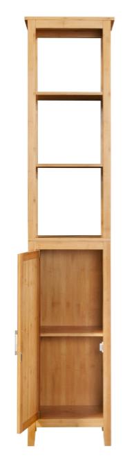 Hochschrank Bambus New Badschrank 40cm breit B28641520 UVP 179,99€ | Hochschrank Bambus New Badschrank 40 cm breit B28641520 UVP 17999 333295684332 2
